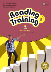 Reading Training Level 6 Step. 2: Ivan the Fool(SOL Training Book series)
