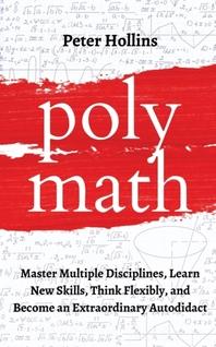 [해외]Polymath