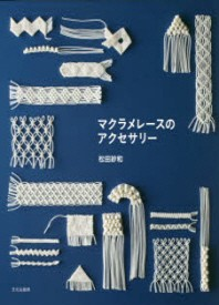http://www.kyobobook.co.kr/product/detailViewEng.laf?mallGb=JAP&ejkGb=JAP&barcode=9784579115624&orderClick=t1g