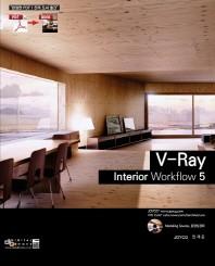 V-Ray Interior workflow 5