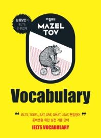 마젤토브(Mazeltov) Vocabulary