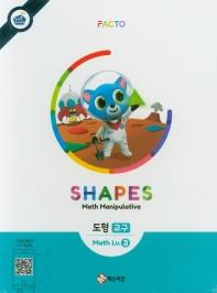 Shapes-도형 Mahh 교구(Lv.3)(팩토슐레)