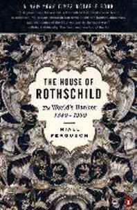 [해외]The House of Rothschild