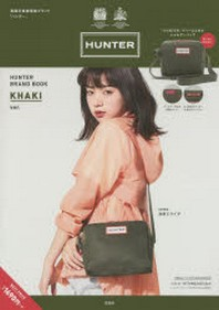 HUNTER BRAND BOOK KHAKI ver.