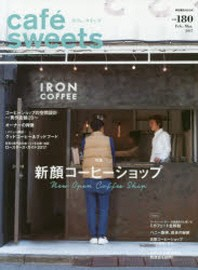 CAFE-SWEETS 180