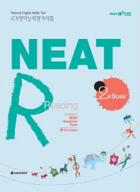 NEAT R 2급 Basic Reading(MP3CD1장포함)(MP3CD1장포함)