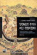 http://image.kyobobook.co.kr/images/book/large/625/l9788984350625.jpg
