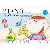 피아노 어드벤처. 1-B