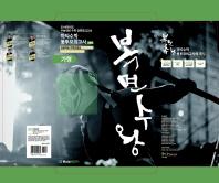 고등 마타수학 봉투모의고사(가형)(3회분)(2018)