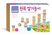 원목쌓기놀이(iQ Baby(아이큐 베이비))