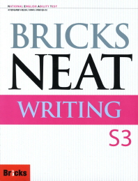 Bricks NEAT Writing S3