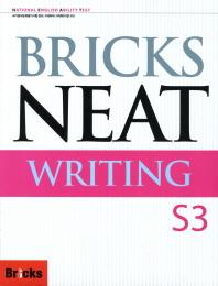 Bricks NEAT Writing S3