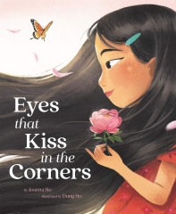 [해외]Eyes That Kiss in the Corners