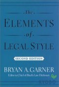 [해외]The Elements of Legal Style