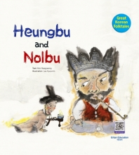 Heungbu and Nolbu(흥부와 놀부)(양장본 HardCover)