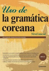 Uso de la gramatica coreana: Nivel inicial(CD1장포함)