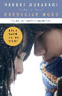 [해외]Norwegian Wood (Paperback)
