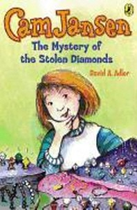 [해외]CAM Jansen and the Mystery of the Stolendiamonds (Prebound)