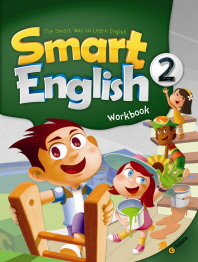 Smart English. 2(Workbook)