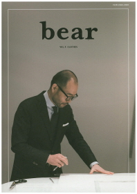 베어(Bear) Vol. 5: Clothes