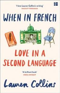 [해외]When in French