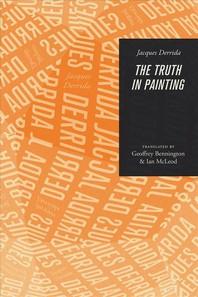 [해외]The Truth in Painting