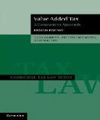 [해외]Value Added Tax