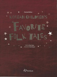 Favorite Folk Tales