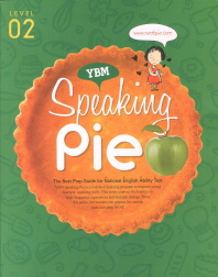 Speaking Pie Level. 2(CD1장포함)