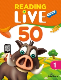 Reading Live 50. 1(Reading Live Series)