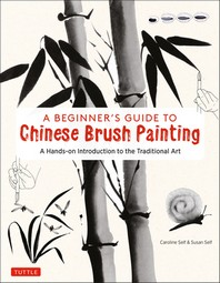 [해외]A Beginner's Guide to Chinese Brush Painting
