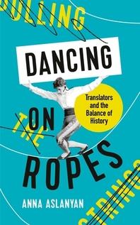 [해외]Dancing on Ropes