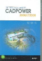 CADPOWER 2006/LT2006