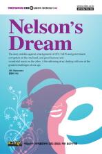 NELSONS DREAM(EBSe 김경선의 영어원서읽기 3)