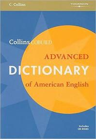 COLLINS COBUILD ADVANCED DICTIONARY OF AMERICAN ENGLISH(CD포함)