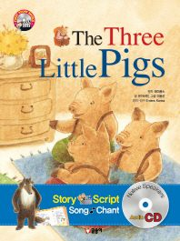 The Three Little Pigs(아기돼지 삼형제)(CD1장포함)(First story books 1)