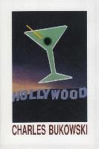 [보유]Hollywood