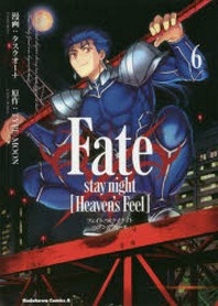 [해외]FATE/STAY NIGHT(HEAVEN'S FEEL) 6