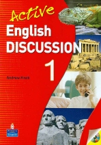 ACTIVE ENGLISH DISCUSSION 1