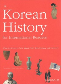 Korean History for International Readers