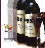음료 주장관리(조주기능사 필기 예상문제)