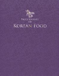 Paul's Journey with Korean Food