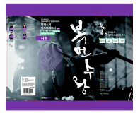 고등 마타수학 봉투모의고사(나형)(3회분)(2018)