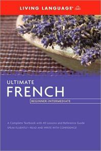 [해외]Ultimate French