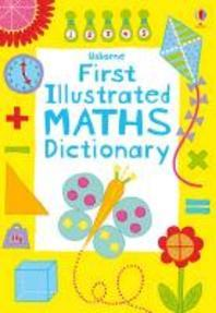 [해외]First Illustrated Maths Dictionary