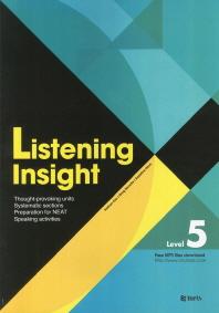 Listening Insight Level. 5(2018)(CD1장포함)