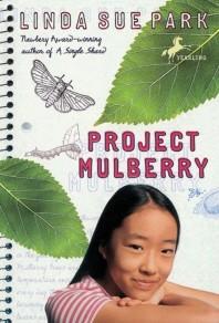 [해외]Project Mulberry (Paperback)