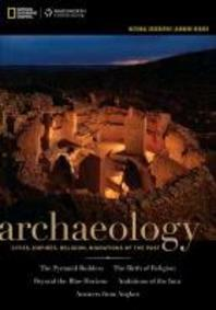 Archaeology with Access Code