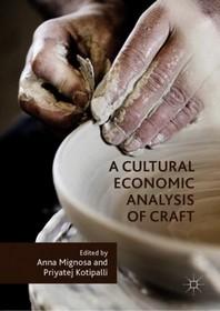 [해외]A Cultural Economic Analysis of Craft