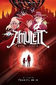 [해외]Amulett #7